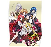 Highschool DxD Born Poster Poster