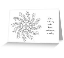 Dreamcatcher Mandala - Card - Color Your Own w/Msg Greeting Card