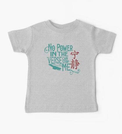 No Power in the 'Verse Baby Tee