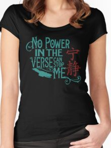 No Power in the 'Verse Women's Fitted Scoop T-Shirt