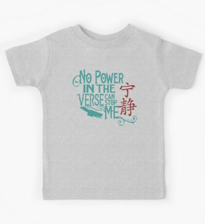 No Power in the 'Verse Kids Tee