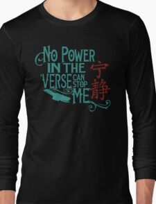 No Power in the 'Verse Long Sleeve T-Shirt