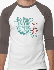 No Power in the 'Verse Men's Baseball ¾ T-Shirt