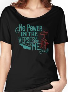 No Power in the 'Verse Women's Relaxed Fit T-Shirt