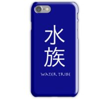 Avatar: The Last Airbender - Water Tribe iPhone Case/Skin