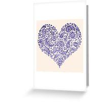 Purple Brocade Paisley Heart Greeting Card