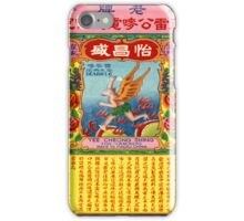 Vintage Firecracker Pack iPhone Case Series: Diabolo iPhone Case/Skin