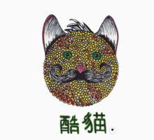 Cool Cat Baby Tee