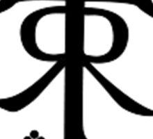 Tolkien Sticker