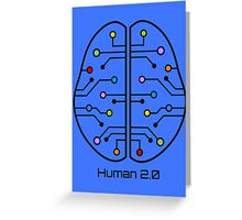 Human 2.0 - Brain Circuit Greeting Card