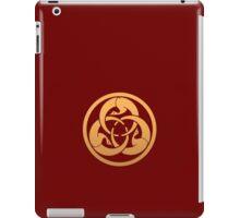 Hagakure Cover iPad Case/Skin