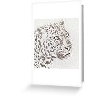 The Intellectual Leopard Greeting Card
