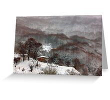 Brown brushstrokes on white Greeting Card