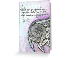 Illustrated quote (Spanish), Un mundo feliz Greeting Card