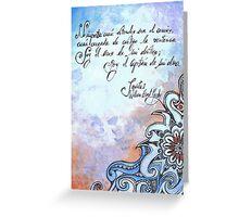 Illustrated quote (Spanish), Invictus Greeting Card
