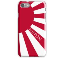 Smartphone Case - Flag of Japan (Ensign) XI iPhone Case/Skin