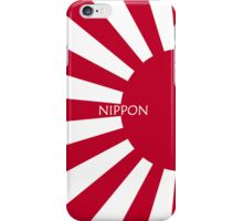 Smartphone Case - Flag of Japan (Ensign) XIII iPhone Case/Skin