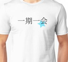 一期一会 (Once in a lifetime) Unisex T-Shirt