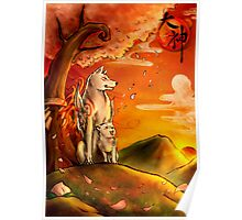 Okami wolf and pup Poster