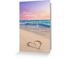 A Little Piece Of Heaven  Greeting Card