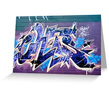 Abstract Graffiti Art fragment  Greeting Card