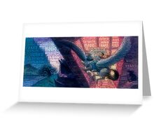 Harry Potter 3 Greeting Card