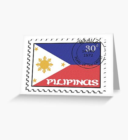 Philippines Stamp Greeting Card