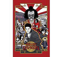 The Last Dragon Glow Movie Poster Photographic Print