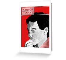 Ayrton Senna Portrait Greeting Card