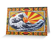 Great Wave Greeting Card