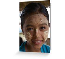 Thanaka girl, Mandalay Greeting Card