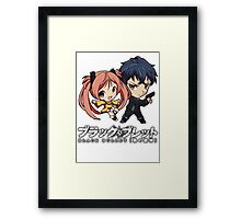 Black bullet t-shirt Framed Print