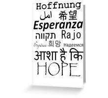 Language of Hope Greeting Card