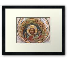 The Humility of Christ Framed Print