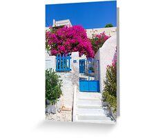Greek doorstep Greeting Card