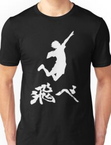 Haikyuu Hinata Tobe(FLY) WHITE Unisex T-Shirt