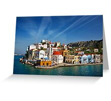 Welcome to Kastelorizo! Greeting Card