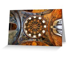 One of the domes in Chora church Greeting Card