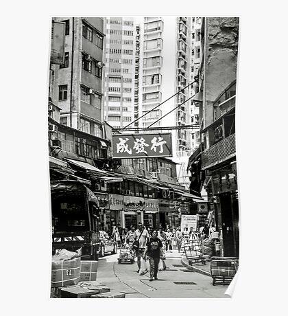 Street Hong Kong Poster