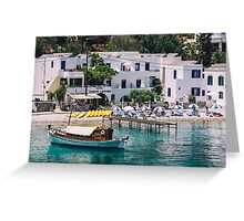 Chillout in Greece Greeting Card
