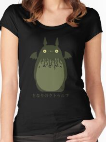 My Neighbor Cthulhu Women's Fitted Scoop T-Shirt