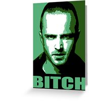 Jesse Pinkman Greeting Card