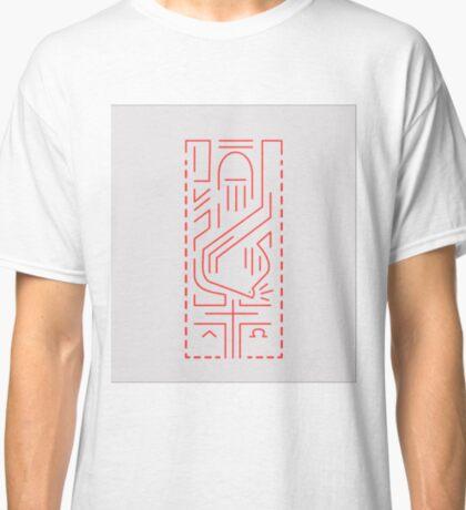 Holy Trinity illustration Classic T-Shirt