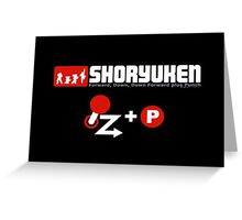Shoryuken Greeting Card