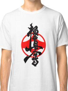 Kyokushin way Classic T-Shirt