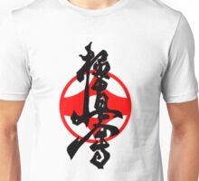 Kyokushin way Unisex T-Shirt