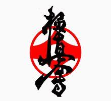 Kyokushin way Unisex T-Shirt