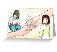 Ghibli Valentine - [04] Greeting Card