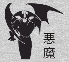 Devilman by the-minimalist