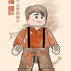 Captain Tightpants by LiRoVi